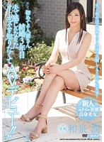 My First Affair A Housewife Married For 3 Years But Could Never Cum With Her Husband Makes Her AV Debut So She Can Experience True Orgasm!! Starring Jun Izumi Download