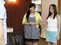 My Wife's Friend Seduced Me Yuu Shiraishi preview-6