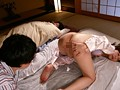 Sister-in-law Tempts Me at Night in My Wife's Home Aki Sasaki preview-6