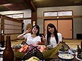 My Wife Went On A Company Trip Ena Suzushiro A Recreational Trip With Some Other Men's Cocks At A Hot Springs Inn preview-2