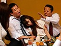 Year-End Party NTR - My Wife Can't Drink A Drop Of Liquor But She Couldn't Refuse When Her Boss Offered Her A Drink And She Got Dead Drunk And Fucked To Oblivion In This Video - Lily Hosho preview-1