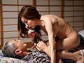 Wife Lusts After Her Sexually Powerful Father-In-Law And Sneaks Into His Room At Night To Fuck Him Raw And Have Him Impregnate Her Rin Azuma preview-5
