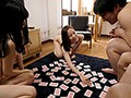 Beloved Wife Swapping A Video Record Of 4 Days Spent Swapping Wives With My Childhood Friend And Creampie Fucking Our Brains Out Yu Shinoda Sumire Kurokawa preview-4