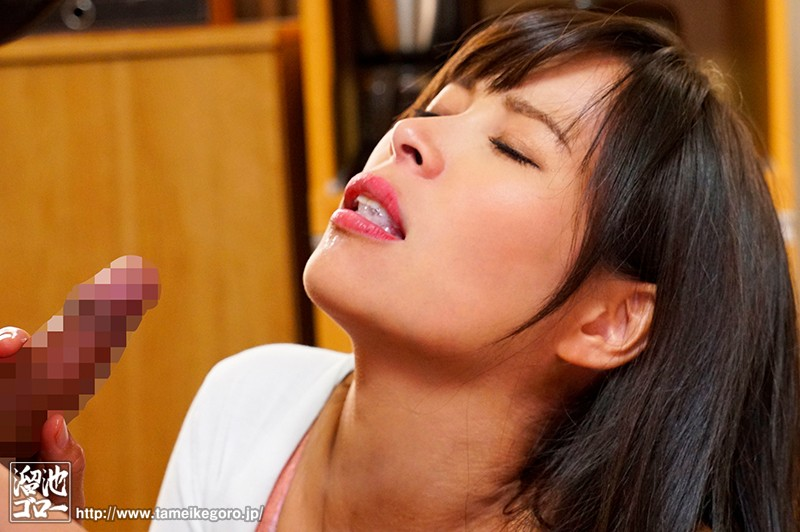 MEYD-649 If You Can't Make The Rent You're Welcome To Pay It With Your Wife's Body. Kyoko Maki