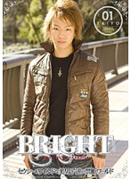 BRIGHT 01 Download