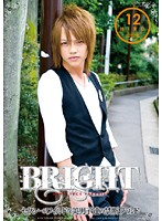 BRIGHT 12 Download