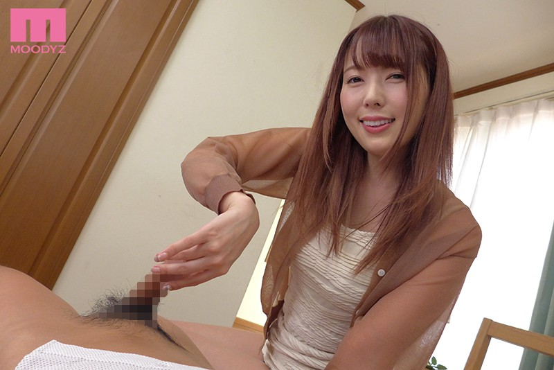 MIAA-018 I Want You To Shove Your Cock In All The Way! I'm Living The Infidelity Life With My Girlfriend's Big Sister Who I'm Teasing By Poking The Tip Of My Cock Around Her Pussy And Pushing Her To The Limits Of Her Endurance Yui Hatano