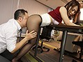 Just The Two Of Us In The Office. A Middle-Aged Office Worker Left Alone In The Office With A Young Office Lady For 3 Days While The Other Employees Are On A Company Trip. Tsubasa Hachino preview-10