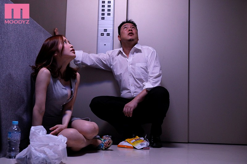 MIAA-086 Alone With A Girl In A Broken Elevator… Hot Sweaty Sex Yu Shinoda