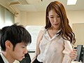 Female Boss's Big Tits Wide Open Forceful Sexual Harassment Temptation Toka Rinne preview-1