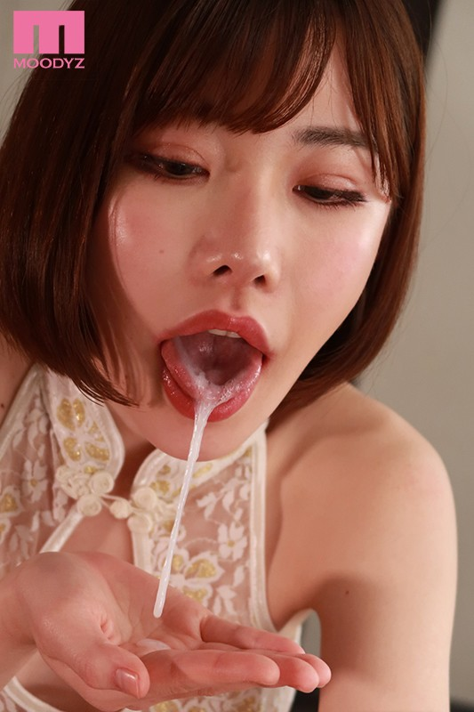 "MIAA-096 ""I Already Jizzed"" Continuous Ejaculation And Relentless Male Squirting In The Men's"