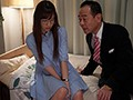 My Boss Is A Former Adult Video Actor With A Huge Cock Who Is Setting His Sights On An Innocent Girl, My Girlfriend Ai Hoshina preview-10