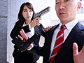 - The Strongest Beauty, Fucked By Her Husband's Boss - I Quit My Job As An Investigator To Become A Wife, And This Is What Happens To Me... Kurea Hasumi preview-1