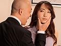 - The Strongest Beauty, Fucked By Her Husband's Boss - I Quit My Job As An Investigator To Become A Wife, And This Is What Happens To Me... Kurea Hasumi preview-2