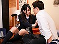 I Have A Girlfriend For The First Time Now, So I Decided To Use My Childhood Friend To Practice Creampie Sex With Her Mitsuki Nagisa preview-3