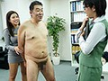 The Men Are All Naked The Women Are All Clothed An Elder Sister Type Who Will Shame Men Into Exposing Their Cocks Maria Nagai preview-2