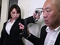 - The Strongest Beauty Gets Fucked By Her Husband's Boss - She Quit Her Job As An Investigator To Become A Wife, And This Is What Happened... Tsubasa Hachino preview-1
