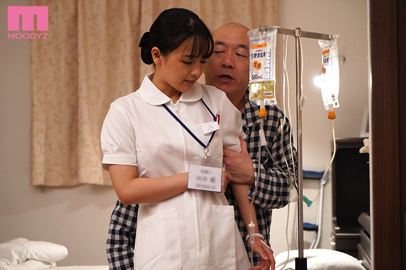 MIAA-385 I Had No Idea That My Beloved Girlfriend (I'm Her Fiancee) Was Being Called Out On A Nightly Basis By Her Piece-Of-Shit Patient (A Dirty Old Middle-Aged Man) And Getting Pounded With His Cock Every Night… A Sexual Cuckolding Coercion During A Nightly Nurse Call Aoi Mukai