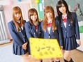 Private Bubble Princess Business Soapland Section High School Student preview-9