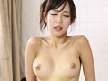 Gcup Giant Titty Fuck - Fresh Face Soapland Girl - Shiori Yamate preview-1