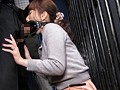 Gagged Rape Breaking In Yui Hatano preview-2
