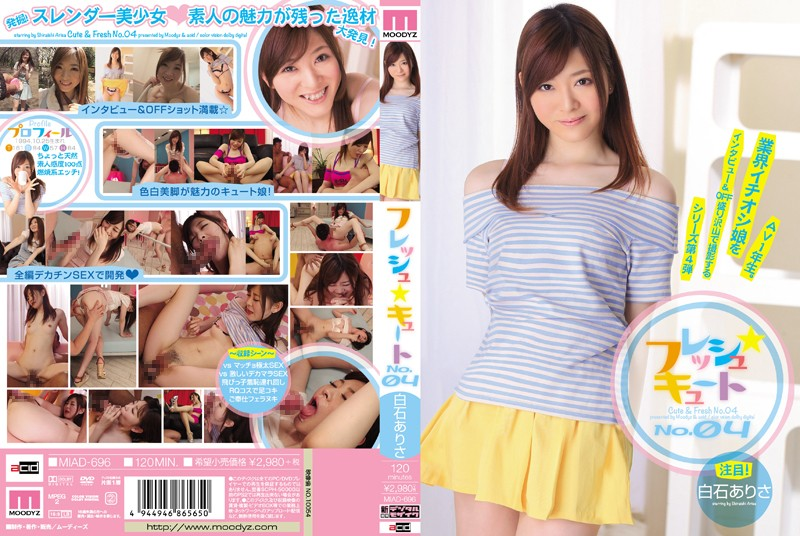 Fresh and Cute No.04 (Arisa Shiroishi)