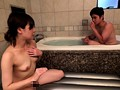 Made To Cum Hard By Amateurs Asuka Kyono preview-6
