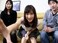 The Live Cuckolding Video Letter From My Wife Ichika Kamihata preview-7