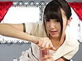 Massage Parlor Specializing In Penis Head Stimulation - Rin Kuramochi preview-2