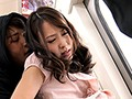 Right Now, I'm Being Molested By My Son. Mayumi Imai preview-3