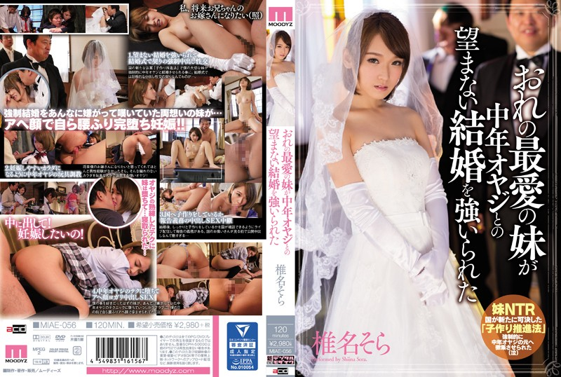 [MIAE-056]My Beloved Daughter Was Pushed Into An U*******g Marriage With A Middle-aged Man. Sora Shiina.