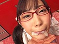 Big Brother! ... Said My Little Sister Who Loves Sperm Akari Mitani preview-9
