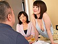 My Wife's Daughter Is An Ultra Orgasmic Girl Momo Kashiwagi preview-1