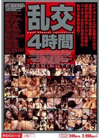 4-Hour Orgy Download