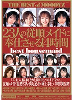 23 Obedient Maids Will Treat You Well For 4 Hours Download