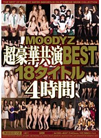 MOODYZ Amazing Co-Staring - The Best 18 Titles 4 Hours Download