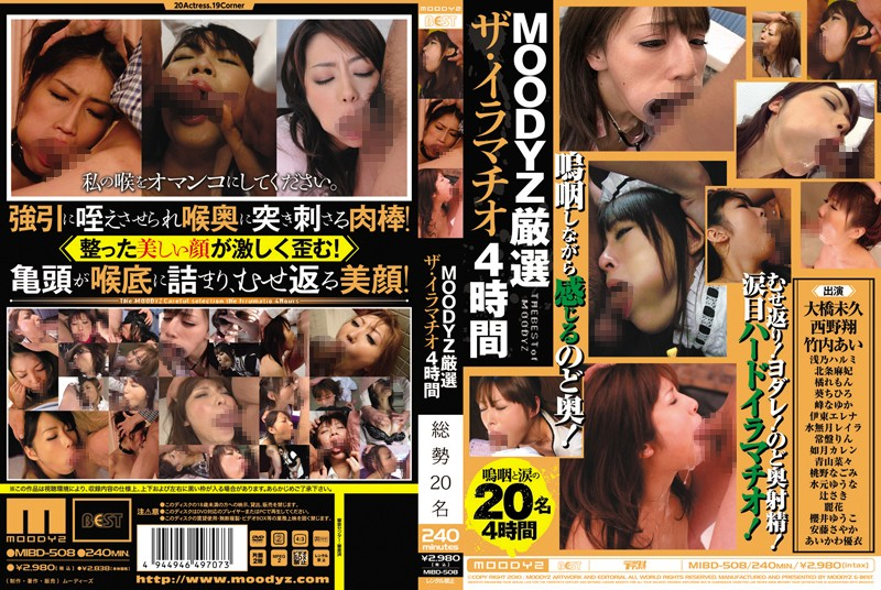 MIBD-508 download or stream.