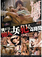 R****g Another Man's Woman - Four Hour Compilation 下載