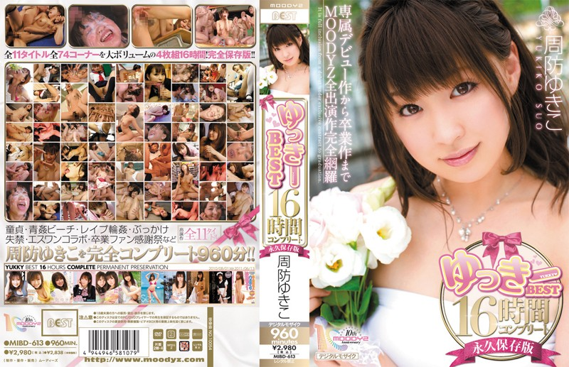 MIBD-613 download or stream.