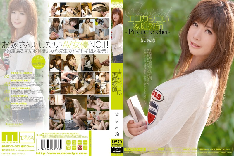 MIDD-621 Sexy And Smart Private Tutor Rei Kiyomi