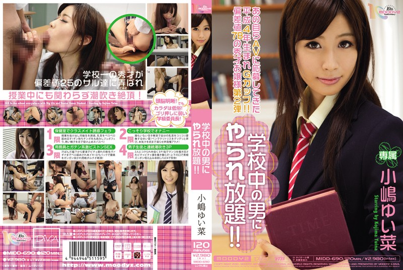 MIDD-690 At School All You Can Fuck! Yuina Kojima