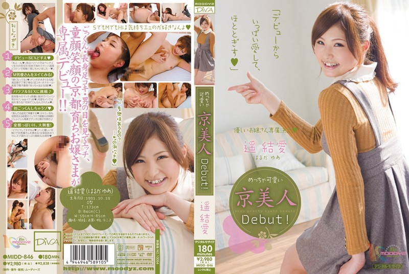MIDD-846 Kyoto Cutie Yua Haruka Fucks on Camera for the First Time!