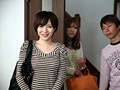 Way Too Wild Sister. Yuria Satomi preview-6