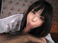 High Volume Facial Ejaculations Yui Azuchi preview-2