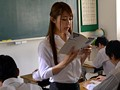 Azumi Kinoshita Female Teacher Rape Gang Bang preview-7