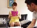 Elder Sister's Tempting Panty Shots! Yui Nishikawa preview-2