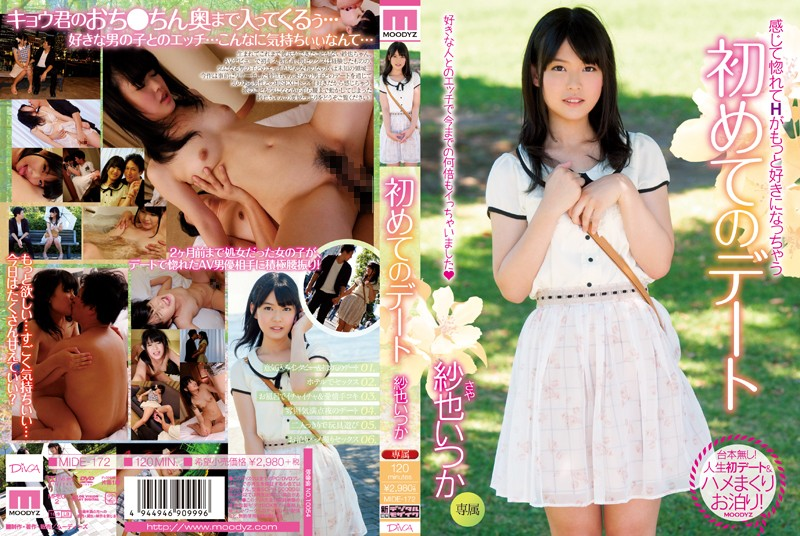 [MIDE-172] Her First Date (Itsuka Saya)