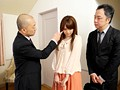 Today I Was Violated By Your Boss. Yui Nishikawa preview-1