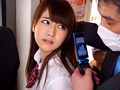 Hooked On Molestation... -I Knew I Shouldn't Have Gotten On This Car...- Minami Hatsukawa preview-1