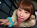 Lovely Dick Pacifier, Full Course (Minami Hatsukawa) preview-8